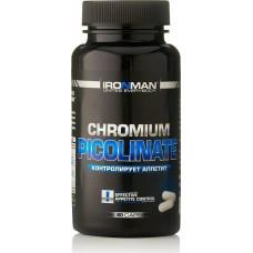 Пиколинат хрома Ironman, 60 капсул