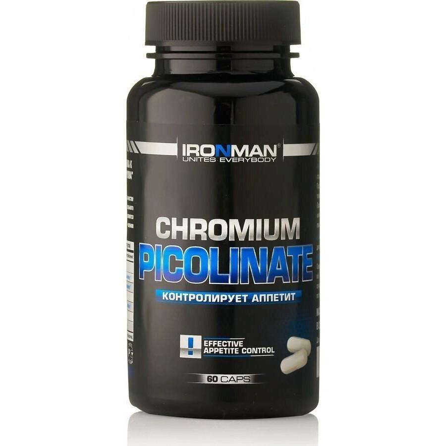 Пиколинат хрома 30 капсул Жиросжигатель Ironman,