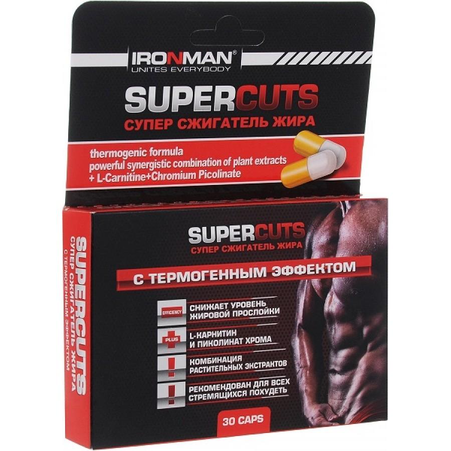 Super Cuts - Сжигатель жира