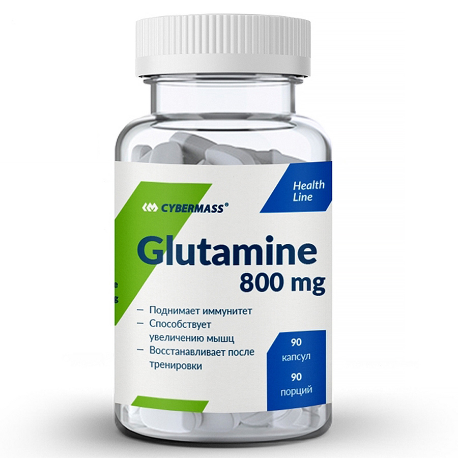 Cybermass, Glutamine 800 mg, 90 Caps