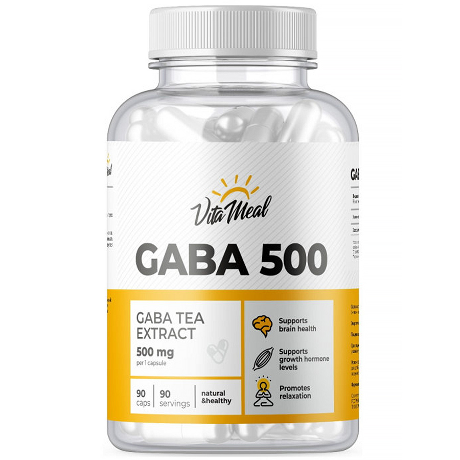 GABA, 500 мг, 90 капсул