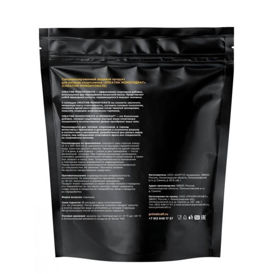 Prime Kraft, Creatine Monohydrate, 500 гр