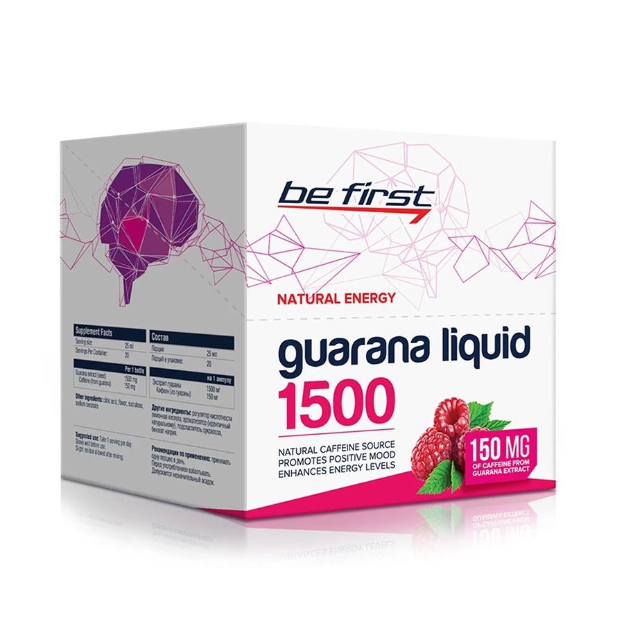 Be First Guarana Liquid 1500 мг 20 ампул, малина