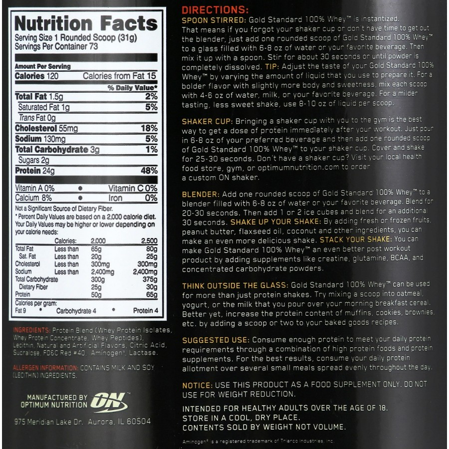 Optimum Nutrition 100% Whey Gold Standard, клубника-банан, 2,27 кг