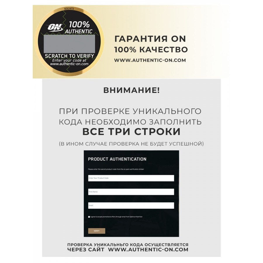 Optimum Nutrition, Serious Mass, Банан, 2720 г