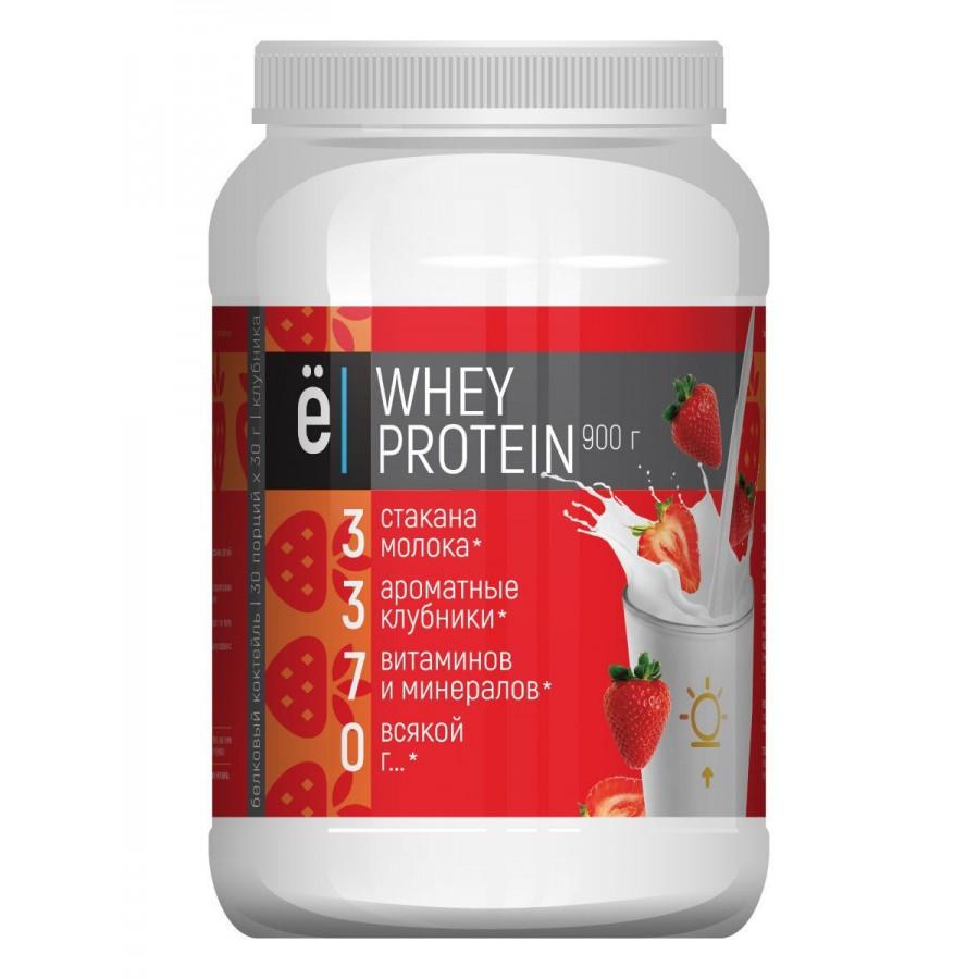 Ё/батон, Whey Protein, Клубника, 900 г