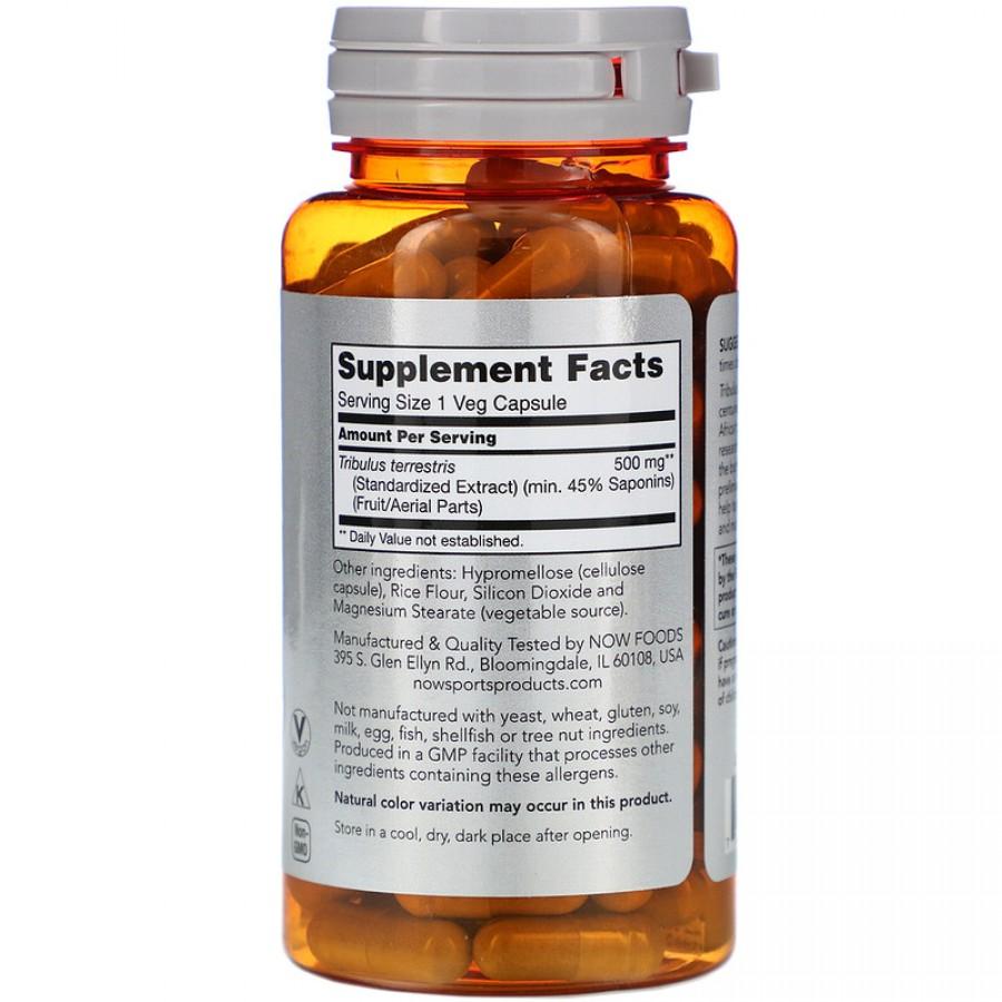 Tribulus, 500 мг, 100 капсул