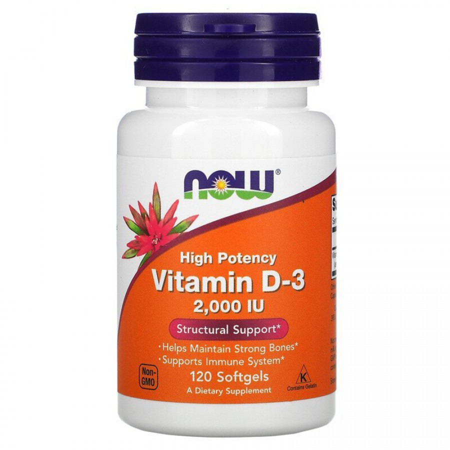 Now Foods Vitamin D3, 2000 IU, 120 капсул